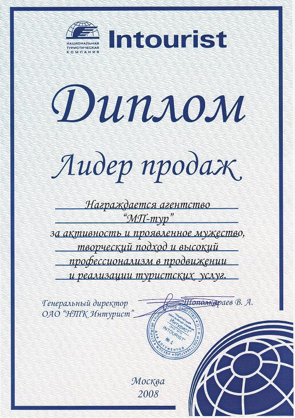 Наша лицензия тд 0030474